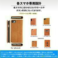 iphoneXiphone8Xperiaなど対応した本革手帳型ケース