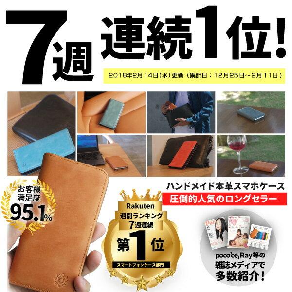 【本革の魅力職人技圧倒的な高評価】iphone11ケース手帳型xperiaiphoneSE第2世代SE2iphone8ケースiphone11pro11promaxxrxsx8plus7アイフォン8galaxys20a20s10xperia10II1II51aquossense3スマホケースアイフォンカバーおしゃれレザー