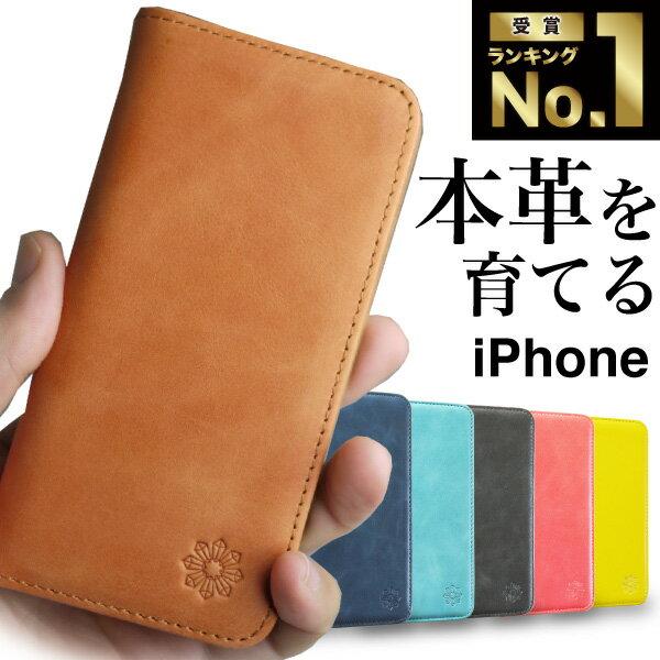 圧倒的な高評価レビュー5900件超  iPhone12ケースiPhone11ケース手帳型本革iPhoneseケース第2世代se