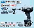 マキタ 充電式 4モード インパクトドライバ TP131DZ【14.4V】インパクトドライバー【本体のみ】【電動工具】