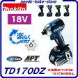 マキタ TD170DZ 18V充電式 インパクトドライバ本体のみ【 セットばらし品 】 【 青・黒・白・ライム・ピンク 】バッテリ残容量表示付【 電動工具 】