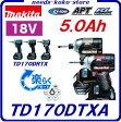 マキタ インパクトドライバTD170DTXA【・オーセンティックレッド・オーセンティックブラウン】TD170DRTX【 青・黒・白 】充電式 18V / 5.0AhAPT 【 電動工具 】