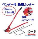 山真製鋸 スーパーオールマイティー ZERO 165mmx52P SPT-YSD-165SOZ 丸鋸 替刃 電動 工具