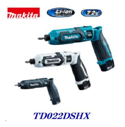 マキタ予備バッテリ付充電式ペンインパクトドライバTD022DSHX 青 TD022DSHXB 黒 TD022DSHXW 白 ペン