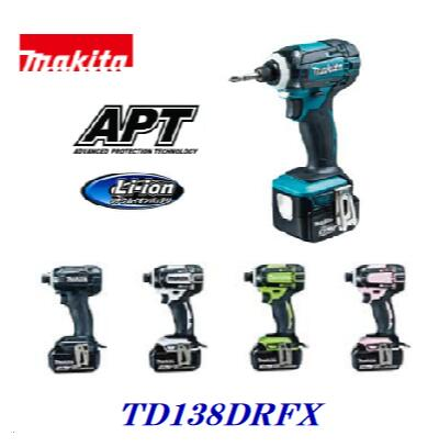 マキタインパクト TD138DRFX 充電式インパクトドライバ 14.4V/3.0Ah バッテリ2個付 BL1430 インパ