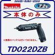 充電式ペンインパクトドライバTD022DZB 【 黒 】マキタ【 本体のみ 】【 7.2V 】【 セットばらし品 】ペンインパクトドライバー【電動工具】