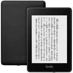 Kindle Paperwhite wifi 32GB ブラック 防水機能搭載 電子書籍リーダー