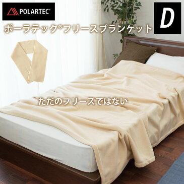 ポーラテック® POLARTEC® フリース ブランケット 毛布 ダブル 200×210cm 洗える 軽量 掛け毛布 アウトドア 秋 冬 日本製 暖かい ミニマフラー付き