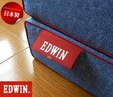 EDWIN・エドウイン・マットレス・敷きマットレス・3つ折りマットレス・三つ折り・3つ折れマット・シングル・三つ折りシングル・敷きふとん・8cm・80ミリ・シングル・デニム調・日本製・MADEINJAPAN