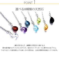 w1s15-as010金属アレルギー対応ピアスステンレス316Lw1s15-as012金属アレルギー対応ピアスステンレス316L