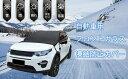 自動車用 フロントガラス凍結防止シート カーフロントガラス凍