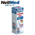 【公式】サイナスジェルスプレー(30ml約150回分)/保湿鼻腔ケアジェル乾燥/ヒアルロン酸アロエベラ【ニールメッド】