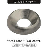Stainless steel ロゼットワッシャー M6