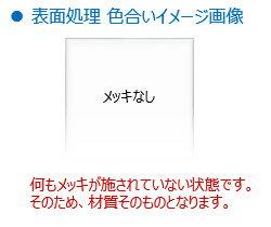 鉄/生地 寸切ボルトM10×75 【 お得セット : 60本入り 】