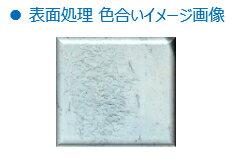 鉄/ユニクロ(+)ナベセムス[P=4]M4×100【小箱:1箱/200本入り】