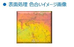 鉄/クロメート(+)ナベ小ねじ[ねじ部:50mm]M3×210【小箱:1箱/600本入り】