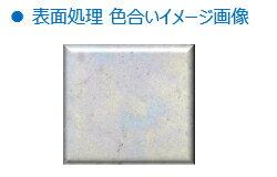 鉄/三価ホワイト(+)ナベセムス[P=1]M2.3×5【小箱:1箱/3000本入り】