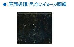 鉄/三価ブラック(+)ナベセムス[P=1]M6×6【小箱:1箱/500本入り】