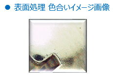 鉄/ニッケル(+)ナベセムス[P=4]M2.6×5【小箱:1箱/3000本入り】