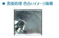 鉄/クロームトリーマセムス[P=2]M5×16【小箱:1箱/500本入り】