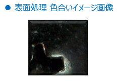 鉄/黒色クロメート(+)ナベセムス[P=3]M5×90【小箱:1箱/150本入り】