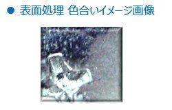 鉄/スズコバルト(+)ナベセムス[P=3]M3×50【小箱:1箱/500本入り】