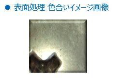 鉄/無電解ニッケル(+)ナベセムス[P=4]M3×11【小箱:1箱/2000本入り】