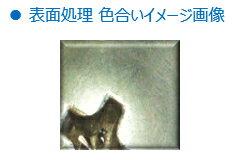 鉄/銅下ニッケル(+)ナベセムス[P=4]M3×50【小箱:1箱/700本入り】