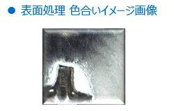 鉄/ステンめっき(+)ナベセムス[P=1]M6×6【小箱:1箱/500本入り】
