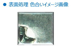 鉄/ノンクロホワイト(+)ナベセムス[P=4]M2×10【小箱:1箱/3000本入り】