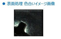 鉄/ノンクロブラック(+)六角アプセットセムス[I=3]M3×6【小箱:1箱/1500本入り】