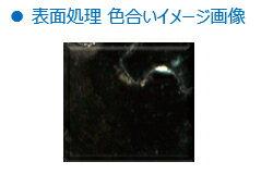 鉄/ゼロクロムS・ブラック(+)ナベセムス[P=3]M4×5【小箱:1箱/1300本入り】