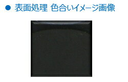 ステンレス/SSブラック(+)ナベセムス[I=3]M5×10【小箱:1箱/500本入り】