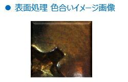 ステンレス/茶ブロンズ(GB3号)(+)ナベセムス[P=1]M4×10【小箱:1箱/1000本入り】