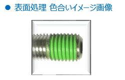 鉄/アロック(ユニクロ)(+)ナベセムス[P=2]M6×10【小箱:1箱/500本入り】