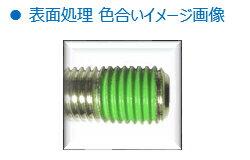 鉄/アロック(ニッケル)(+)ナベセムス[P=3]M5×25【小箱:1箱/450本入り】
