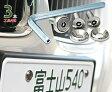 ナンバープレート用ボルト ピン付六角穴サラステンレス(シルバー) 3本 + 工具付セット