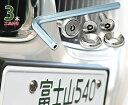 Pin6s_s3k_icon