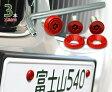 ナンバープレート用ボルト ピン・トルクスサラステンレス(レッド) 3本 + 工具付セット