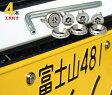ナンバープレート用ボルト ピン・トルクスサラステンレス(シルバー) 4本 + 工具付セット