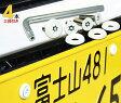 ナンバープレート用ボルト ピン・トルクスサラステンレス(ホワイト) 4本 + 工具付セット