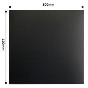 各種パッキン材、すべり止め、防振マットに!ゴム板 厚さ3mm 100×100mm 【 10枚組 】