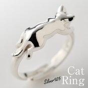 猫指輪リング「つれてって」/猫(ネコ・ねこ)モチーフシルバー(silver925)アクセサリー/誕生日記念日プレゼントかわいい猫グッズ猫雑貨