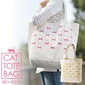 猫柄バッグ/トートバッグキャンバスレディース大きめかわいいオシャレ