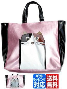 トートバッグ 大きめ おしゃれ かわいい a4 縦型 レディース 猫鞄 ピンク トラ猫 三毛猫 ねこ ネコ 猫グッズ 雑貨 柄 プレゼント 好き おもしろ 変わった 女性 人気 プレゼント ギフト 贈り物