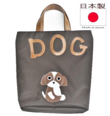 お座り上手なシーズー君のトートバッグ犬柄シーズーグッズ雑貨散歩バック 好きプレゼント犬用品(グッズ)オーナーグッズ 