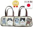 日本製ねこ猫バッグボストンバッグsエナメルネコ柄グッズ雑貨かわいい誕生日プレゼント好き小物おもしろハチ割れ猫トラ猫茶トラ猫