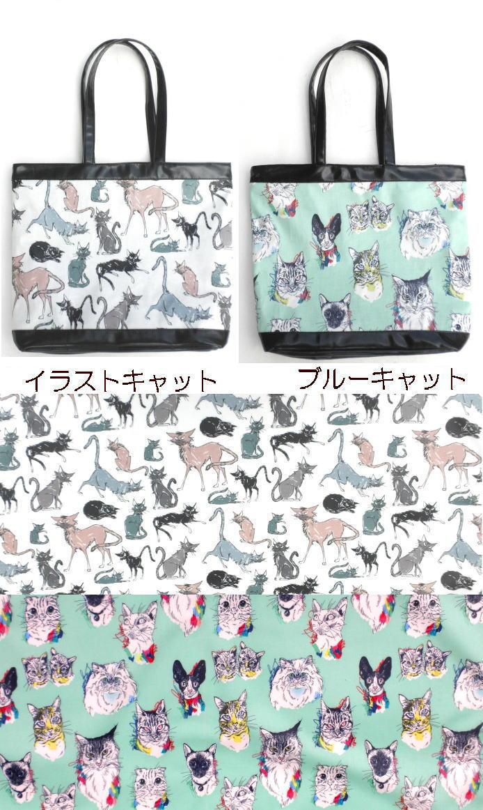 猫 ネコ ねこ 柄 雑貨 グッズ USAコットン トートバッグ A4 横 プリント かわいい ビニールコーティング プレゼント