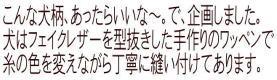 日本製お散歩バッグショルダーポーチフラットマナーメンズナイロンパグフレンチブルドッグシュナウザー柴犬ダックスフンド犬柄グッズ雑貨かわいい誕生日プレゼント好き小物おもしろ
