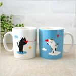 (^O^)/猫の手!!大人気NO,1☆まったり猫エブリデ—ペア−マグ♪黒猫と三毛猫のス・テ・キ・なペア-マグカップ♪♪食器セット人気かわいい猫ねこネコ雑貨猫雑貨カラトリーカップタンブラー】